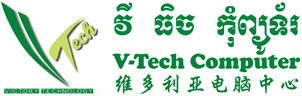 V-Tech Computer Coupons and Promo Code